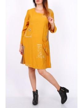 Robe courte  - Femme Grande...
